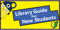 Library Guide for New Students