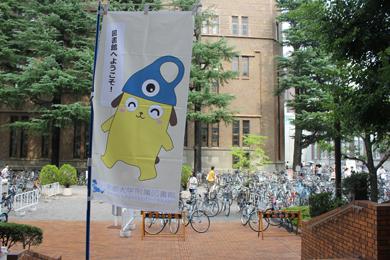 http://www.kulib.kyoto-u.ac.jp/mainlib/wp-content/uploads/2016/12/IMG_0159.jpg
