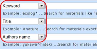 kuline検索項目
