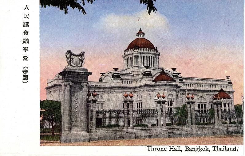 バンコクの旧人民議会議事堂(現・アナンタ・サマーコム宮殿)