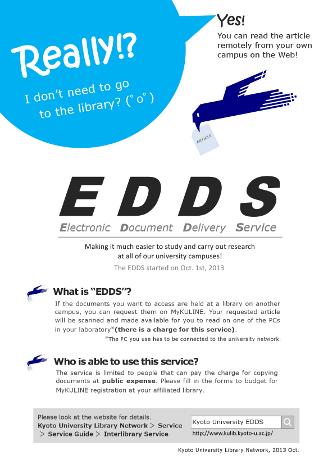 KU EDDS Leaflet