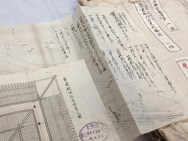 Plans and documents of Kyoto Imperial Palace from Nakai Collection