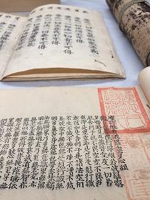 Tanimura Collection