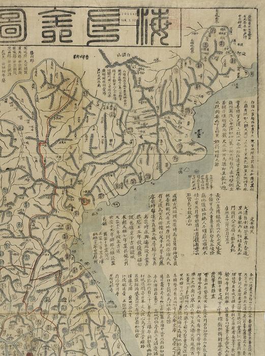 Kaisa zenzu (Kawai Collection)