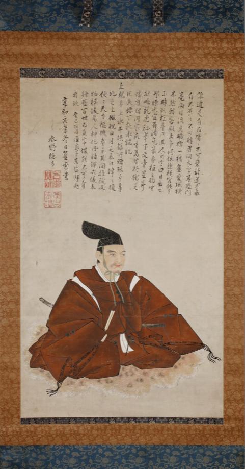 白石新井君美先生肖像